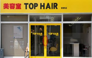 tophair002